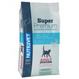 SUPER PREMIUM SAUMON (sac de 8kg)